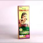 Ground-chakkar
