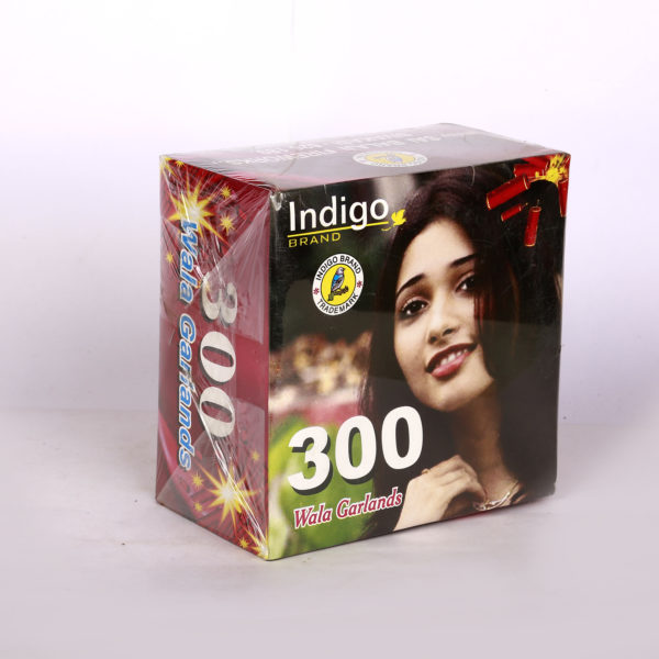 300 wala