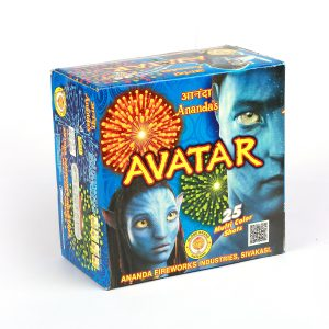 Avatar-Multi-Color-Shot