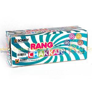 Rang Chakkar